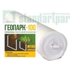 Геотекстиль иглопробивной полиэфирный Геопарк-100 (рулон 1,5х25м)