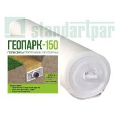Геотекстиль иглопробивной полиэфирный Геопарк-150 (рулон 1,5х25м)