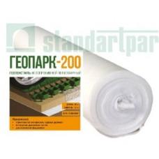 Геотекстиль иглопробивной полиэфирный Геопарк-200 (рулон 1,5х25м)