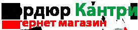 Бордюр Кантри - интернет магазин